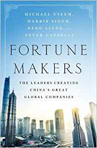 fortune-makers-book