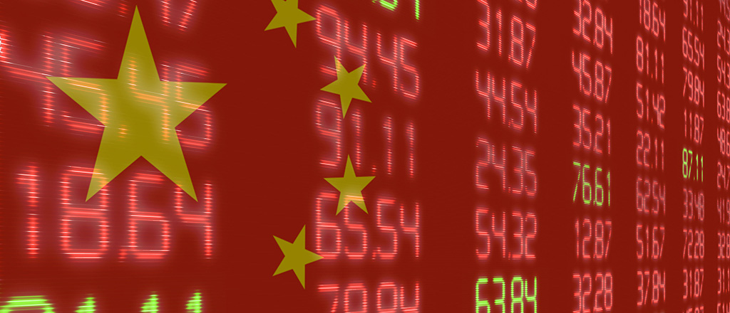 China's Global Financial Integration: How Far, How Fast - Knowledge
