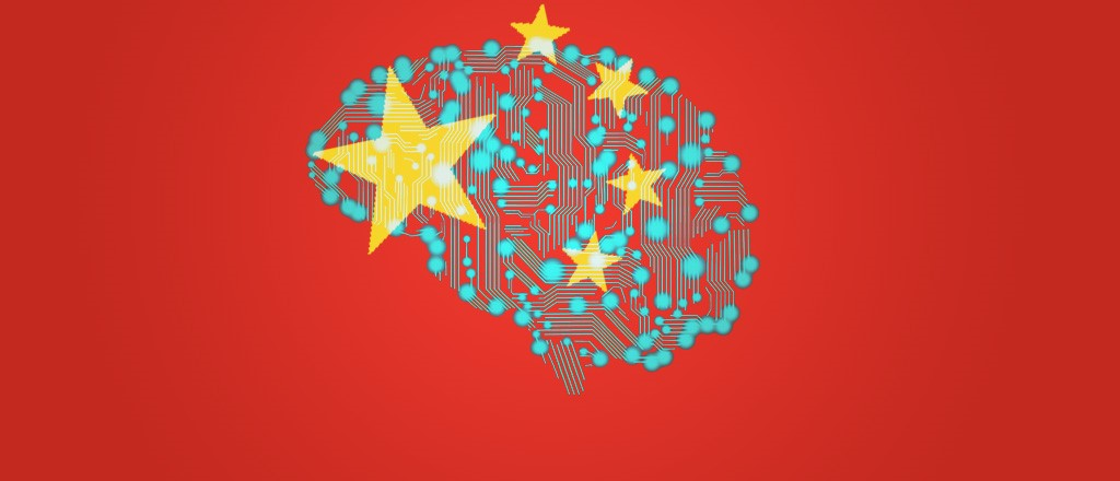 Is China the Next AI Superpower? - Knowledge@Wharton